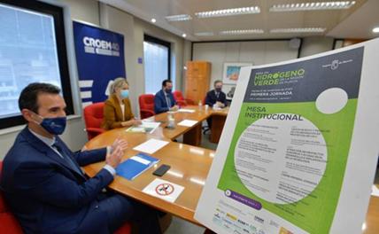 """El Gobierno de Murcia, impulsará el """"Valle del hidrógeno verde"""" en Escombreras"""