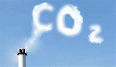 El Consejo de Europa decide incrementar la reducción de emisiones de CO2.
