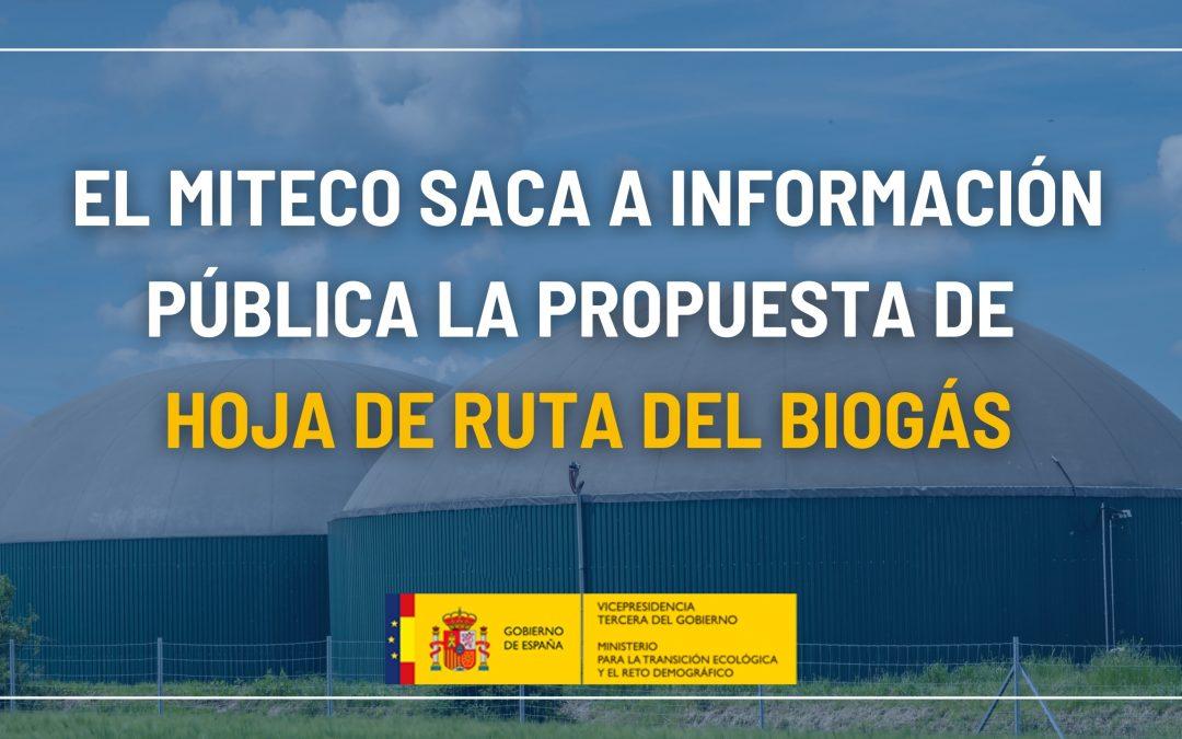 La Hoja de Ruta del Biogás plantea cuadriplicar para 2030 la producción actual de biogás en España